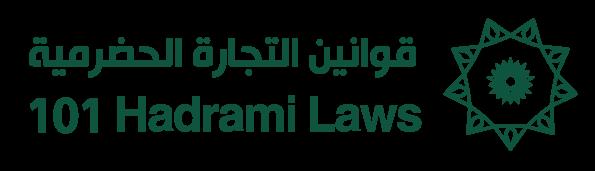 101 Hadrami Laws of Trade
